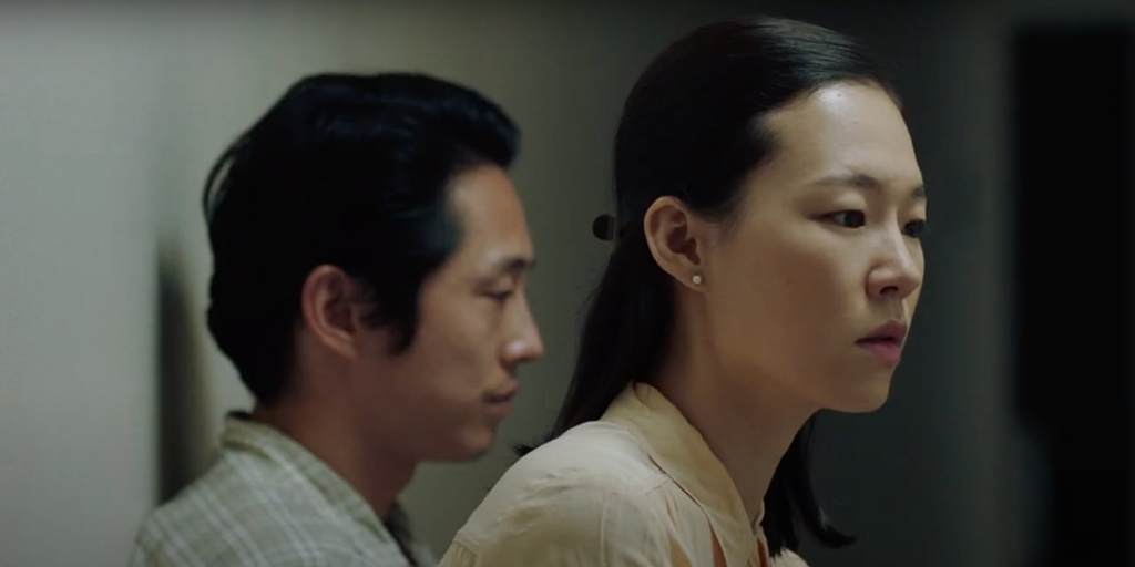 Steven Yuen and Yeri Han play Monica and Jacob in Minari
